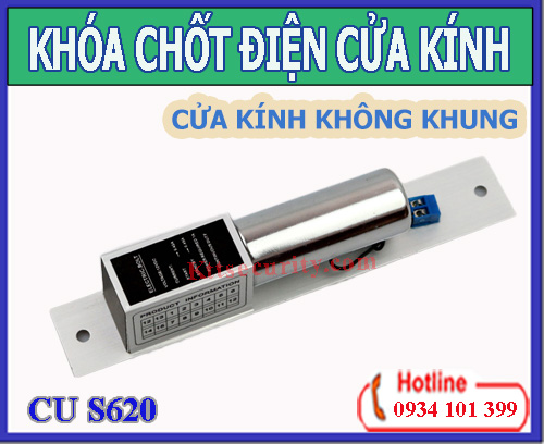 Khóa chốt điện CU S620 | KSP949
